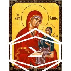 Αγία Άννα [ΘΕΜΑ Α2]