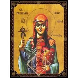 Αγία Νίνα Ισαπόστολος - Φωτίστρια της Γεωργίας