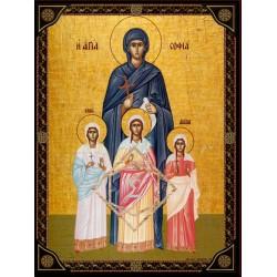 Αγία Σοφία & οι 3 θυγατέρες Πίστη, Ελπίδα & Αγάπη [ΘΕΜΑ Α2]