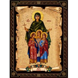 Αγία Σοφία & οι 3 θυγατέρες Πίστη, Ελπίδα & Αγάπη [ΘΕΜΑ Α7]