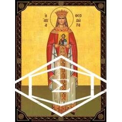Αγία Θεοδώρα [ΘΕΜΑ Α1]