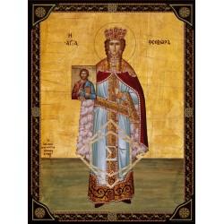 Αγία Θεοδώρα [ΘΕΜΑ Α2]