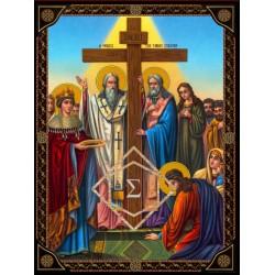 Ύψωση του Τιμίου Σταυρού [ΘΕΜΑ Α2]