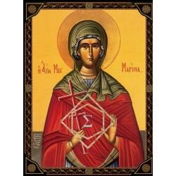 Αγία Μαρίνα [ΘΕΜΑ 3]