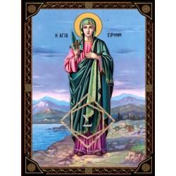 Αγία Ειρήνη η  Μεγαλομάρτυς