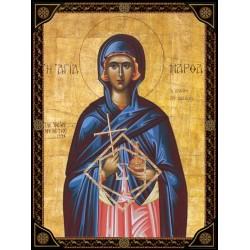 Αγία Μάρθα