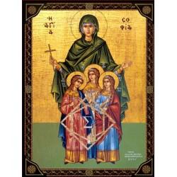 Αγία Σοφία & οι 3 θυγατέρες Πίστη, Ελπίδα & Αγάπη [ΘΕΜΑ Α1]