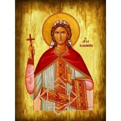 Άγία Καλλιόπη