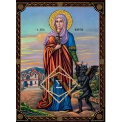 Αγία Μαρίνα [θέμα Α1]