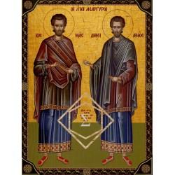 Άγιοι Ανάργυροι - Κοσμάς & Δαμιανός [ ΘΕΜΑ Α1 ]