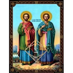 Άγιοι Ανάργυροι - Κοσμάς & Δαμιανός [ΘΕΜΑ Β]