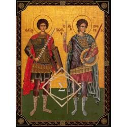 Άγιος Γεώργιος και Άγιος Δημήτριος