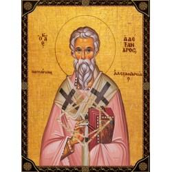 Άγιος Αλέξανδρος - Πατριάρχης Αλεξάνδρειας