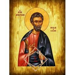 Άγιος Ιούδας Θαδδαίος [ ΘΕΜΑ 2 ]