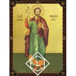 Άγιος Μιχαήλ Πακνανάς ή Μπακνανάς