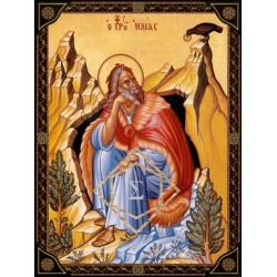 Άγιος Ηλίας ο Προφήτης [ ΘΕΜΑ 2 ]