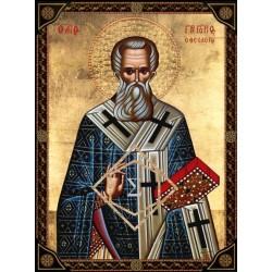 Άγιος Γρηγόριος ο Θεολόγος [Θέμα Α1 ]