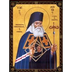 Άγιος Λουκάς Ιατρός