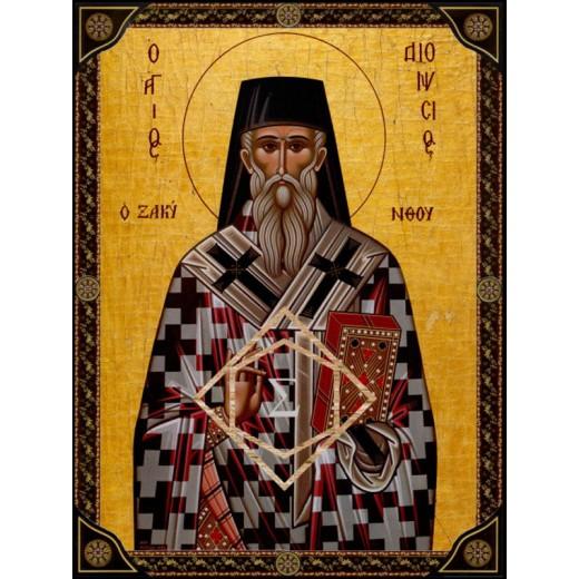 Άγιος Διονύσιος ο Ζακύνθου