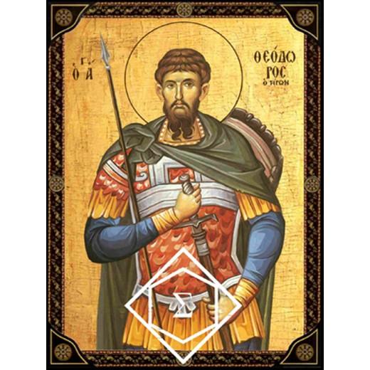 Άγιος Θεόδωρος Τήρων
