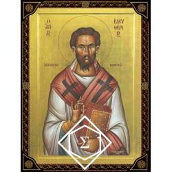 Άγιος Ελευθέριος επίσκοπος Υλλυρίκου