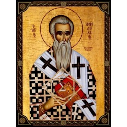 Άγιος Αμφιλόχιος Ικονίου
