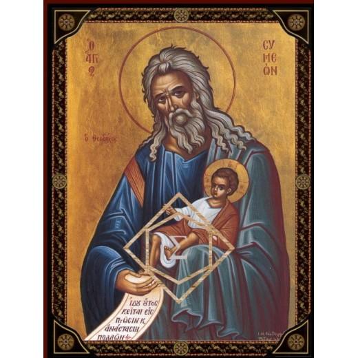 Άγιος Συμεών ο Θεοδόχος