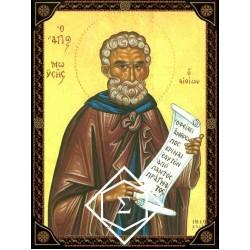 Άγιος Μωϋσής ο Αιθίοπας