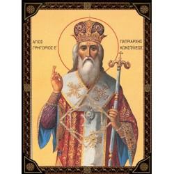 Άγιος Γρηγόριος Ε' Πατριάρχης Κωνσταντινουπόλεως [Θέμα Α1 ]
