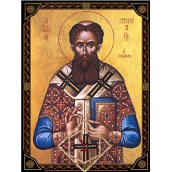 Άγιος Γρηγόριος ο Παλαμάς [θέμα Α1 ]