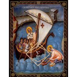Άγιος Νικόλαος Σώζει