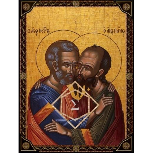 Άγιος Πέτρος & Άγιος Παύλος [Θέμα 1]