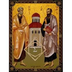 Άγιος Πέτρος & Άγιος Παύλος [Θέμα 2]