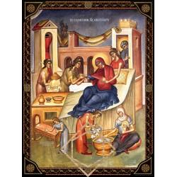 Γέννηση της Θεοτόκου