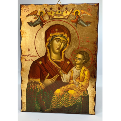 Παναγία Μυρτιδιώτισσα Χρυσή