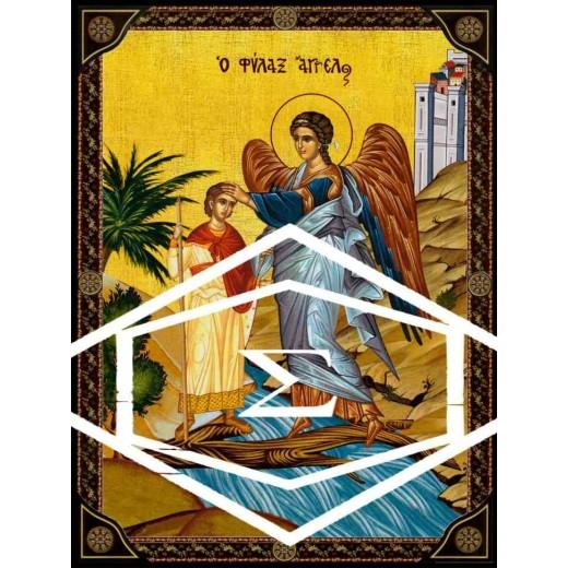 Άγγελος Φύλαξ
