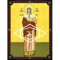 Αγία Δάφνη η μάρτυς