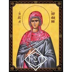 Αγία Ιουλιανή