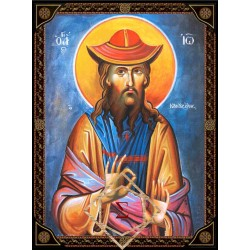 Άγιος Ιωάννης ο Κουκουζέλης