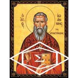 Άγιος Ιωάννης της Κροστάνδης