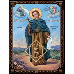 Όσιος Ιωάννης ο Ομολογητής