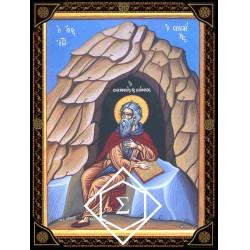 Άγιος Ιωάννης ο Συγγραφέας