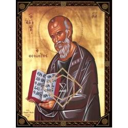 Άγιος Ιωάννης ο Θεολόγος & Ευαγγελιστής