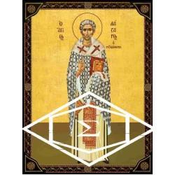 Άγιος Λάζαρος ο τετραήμερος