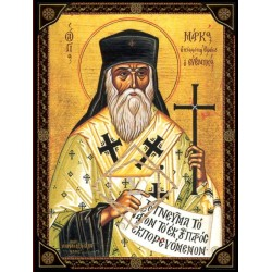 Άγιος Μάρκος Επίσκοπος Εφέσσου