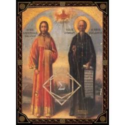 Άγιοι Νικάνωρ & Συμεών οι Απόστολοι