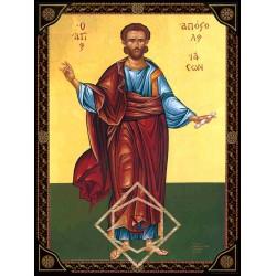 Άγιος Ιάσων ο Απόστολος