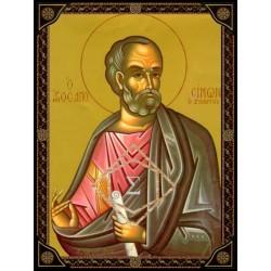 Άγιος Σίμων ο Ζηλωτής ο Απόστολος