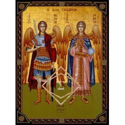 Άγιοι Ταξιάρχες Μιχαήλ και Γαβριήλ