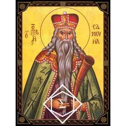 Σαμουήλ ο Προφήτης